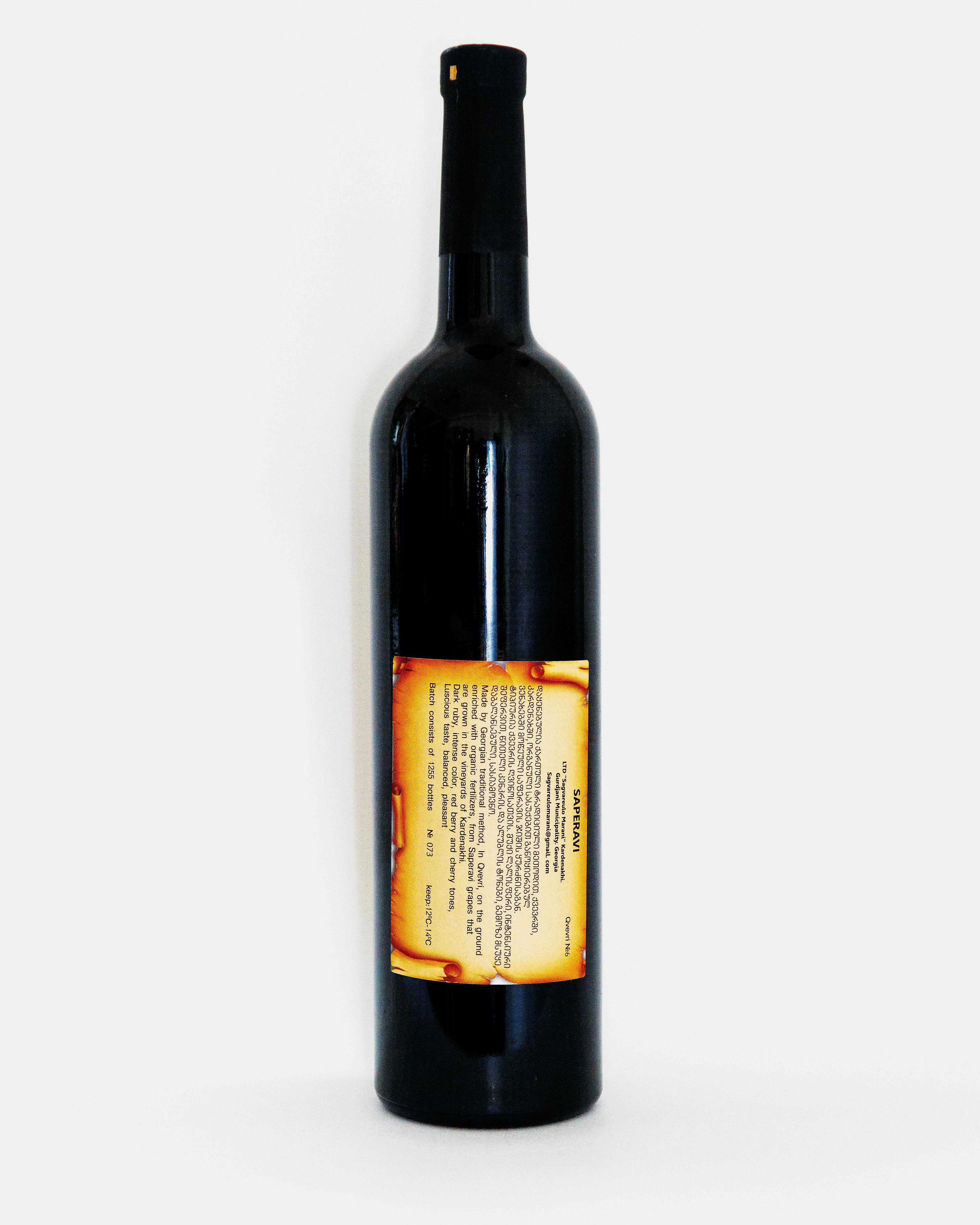 Саперави Квеври (2016) от Сагварело