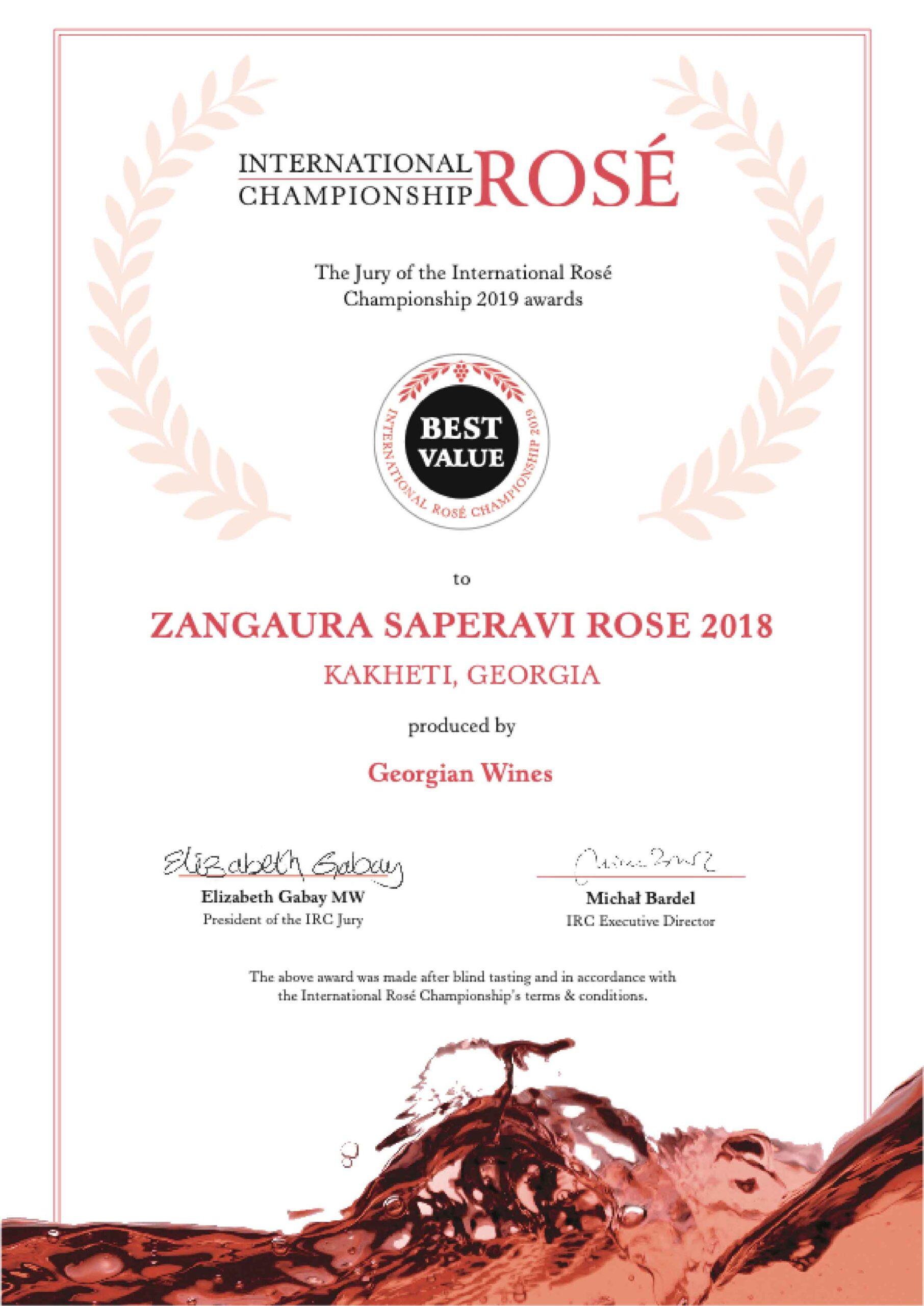 Саперави Розе 2018 от Зангаура