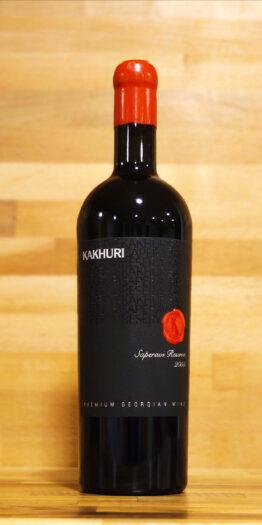 Саперави Резерв 2005 от Кухури