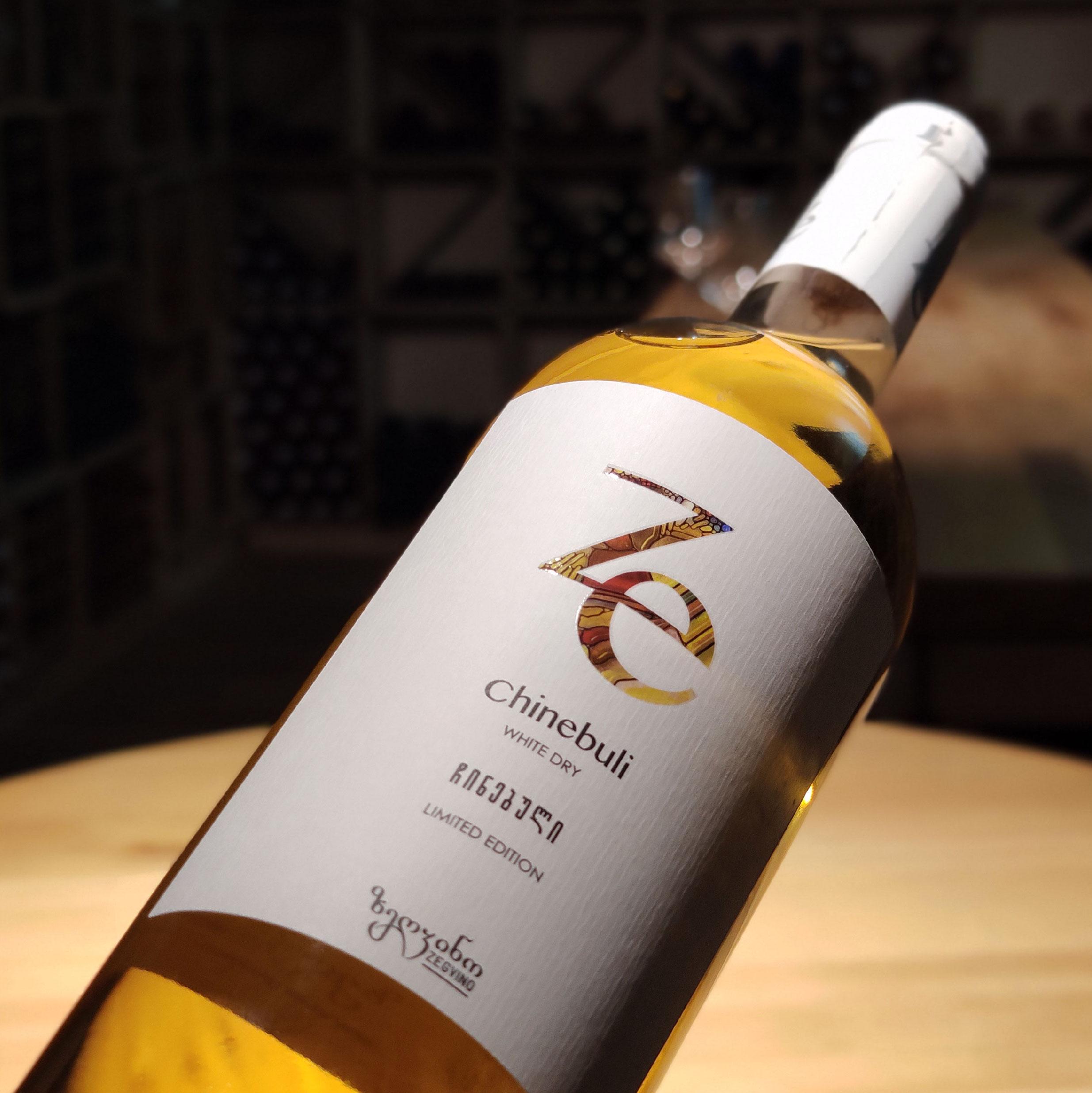 Ze Чинэбули 2019 от ZeGvino